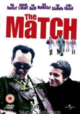 "Poster for the movie ""The Match"""