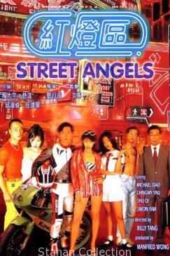 """Poster for the movie """"Street Angels"""""""